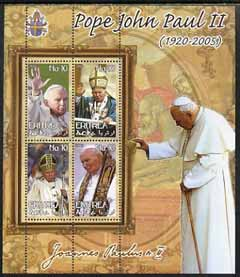 Eritrea 2005 Pope Paul II #03 perf sheetlet containing set of 4 values unmounted mint