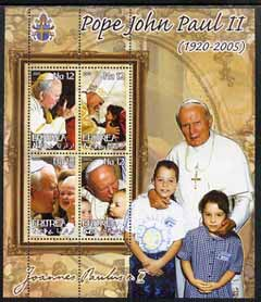 Eritrea 2005 Pope Paul II #04 perf sheetlet containing set of 4 values unmounted mint
