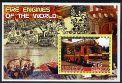 Liberia 2005 Fire Engines of the World #05 perf s/sheet unmounted mint