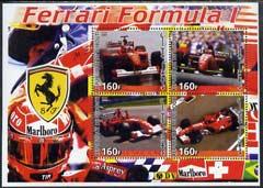 Djibouti 2005 Ferrari Racing Cars perf sheetlet containing set of 4 values unmounted mint