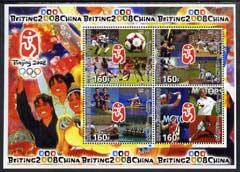 Djibouti 2005 Beijing Olympic Games perf sheetlet containing set of 4 values unmounted mint