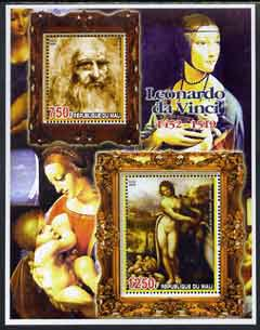 Mali 2005 Leonardo da Vinci perf sheetlet containing 2 values unmounted mint