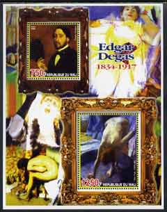 Mali 2005 Edgar Degas perf sheetlet containing 2 values unmounted mint