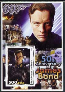 Benin 2003 50th Anniversary of James Bond #03 perf s/sheet unmounted mint