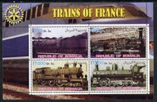 Somalia 2002 Trains of France #1 perf sheetlet containing 4 values with Rotary Logo, unmounted mint