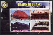 Somalia 2002 Trains of France #2 perf sheetlet containing 4 values with Rotary Logo, unmounted mint