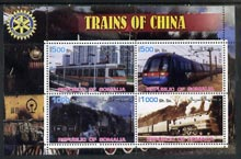 Somalia 2002 Trains of China #1 perf sheetlet containing 4 values with Rotary Logo, unmounted mint