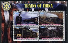 Somalia 2002 Trains of China #2 perf sheetlet containing 4 values with Rotary Logo, unmounted mint