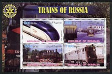 Somalia 2002 Trains of Russia perf sheetlet containing 4 values with Rotary Logo, unmounted mint