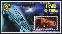 Somalia 2002 Trains of China #1 (4-10-2 Class) perf s/sheet with Rotary Logo in background, unmounted mint