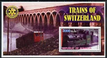 Somalia 2002 Trains of Switzerland perf s/sheet with Rotary Logo in background, unmounted mint