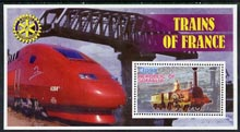 Somalia 2002 Trains of France #2 (2-2-2 Class) perf s/sheet with Rotary Logo in background, unmounted mint
