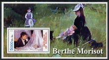 Somalia 2002 Berthe Morisot Paintings perf s/sheet unmounted mint