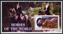 Somalia 2002 Horses of the World perf m/sheet #1 unmounted mint
