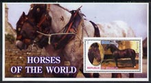 Somalia 2002 Horses of the World perf m/sheet #3 unmounted mint
