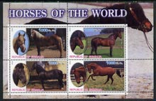 Somalia 2002 Horses of the World perf sheetlet #1 containing 4 values, unmounted mint