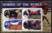 Somalia 2002 Horses of the World perf sheetlet #3 containing 4 values, unmounted mint