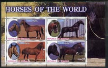 Somalia 2002 Horses of the World perf sheetlet #5 containing 4 values, unmounted mint