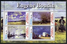 Somalia 2002 Eugene Boudin Paintings perf sheetlet containing 4 values, unmounted mint
