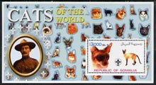 Somalia 2002 Domestic Cats of the World perf s/sheet #03 with Scout Logo & Baden Powell in background, unmounted mint, stamps on cats, stamps on scouts