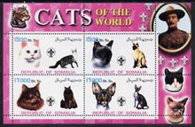 Somalia 2002 Domestic Cats of the World perf sheetlet #06 containing 4 values each with Scout Logo, unmounted mint, stamps on cats, stamps on scouts