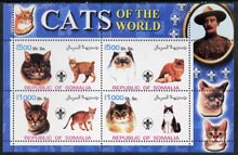 Somalia 2002 Domestic Cats of the World perf sheetlet #11 containing 4 values each with Scout Logo, unmounted mint
