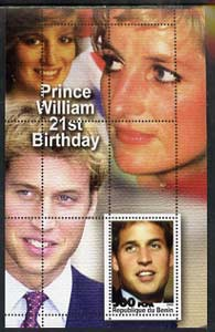 Benin 2003 Prince William 21st Birthday perf s/sheet unmounted mint