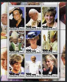 Benin 2003 Princess Diana & The Pope small perf sheetlet containing set of 9 values unmounted mint