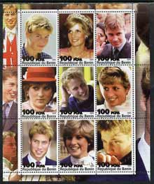 Benin 2003 Princess Diana & Prince William small perf sheetlet containing set of 9 values unmounted mint