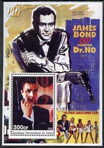 Congo 2003 James Bond Movies #01 - Dr No perf s/sheet unmounted mint