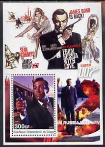 Congo 2003 James Bond Movies #02 - From Russia With Love perf s/sheet unmounted mint