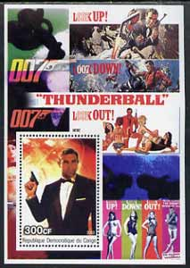 Congo 2003 James Bond Movies #04 - Thunderball perf s/sheet unmounted mint