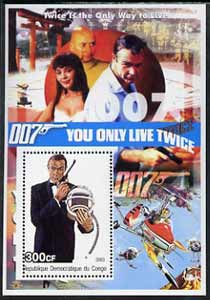 Congo 2003 James Bond Movies #05 - You Only Live Twice perf s/sheet unmounted mint