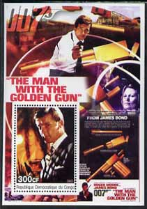 Congo 2003 James Bond Movies #09 - The Man With The Golden Gun perf s/sheet unmounted mint, stamps on movies, stamps on films, stamps on  spy , stamps on cinena