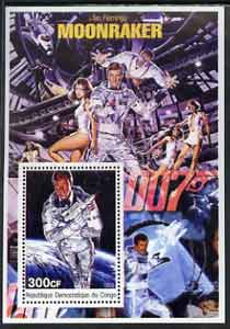 Congo 2003 James Bond Movies #11 - Moonraker perf s/sheet unmounted mint