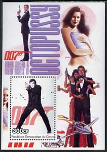 Congo 2003 James Bond Movies #13 - Octopussy perf s/sheet unmounted mint