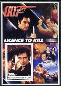 Congo 2003 James Bond Movies #16 - Licence To Kill perf s/sheet unmounted mint