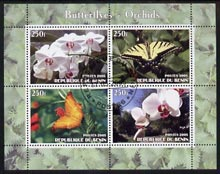 Benin 2005 Butterflies & Orchids perf sheetlet containing 4 values cto used
