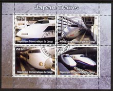 Congo 2005 Japanese Trains perf sheetlet containing 4 values fine cto used