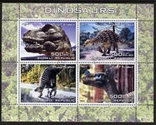 Somalia 2005 Dinosaurs perf sheetlet containing 4 values fine cto used