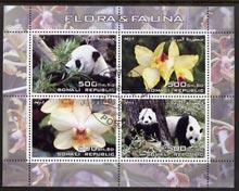 Somalia 2005 Flora & Fauna perf sheetlet containing 4 values fine cto used