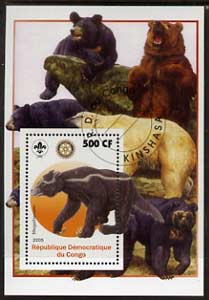 Congo 2005 Dinosaurs #01 - Megatherium perf m/sheet with Scout & Rotary Logos, background shows various Bears fine cto used