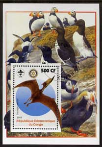 Congo 2005 Dinosaurs #06 - Dsungaripterus perf m/sheet with Scout & Rotary Logos, background shows Puffins & other sea Birds fine cto used