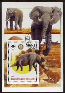 Mali 2005 Dinosaurs #01 - Stegosaurus perf m/sheet with Scout & Rotary Logos, background shows Elephants fine cto used
