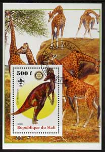 Mali 2005 Dinosaurs #03 - Corythosaurus perf m/sheet with Scout & Rotary Logos, background shows Giraffes fine cto used