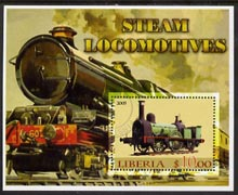 Liberia 2005 Steam Locomotives #02 perf m/sheet fine cto used