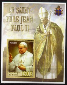Benin 2005 Pope John Paul II #01 perf m/sheet fine cto used