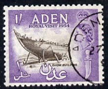 Aden 1954 Royal Visit (Dhow Building) cds used SG 73