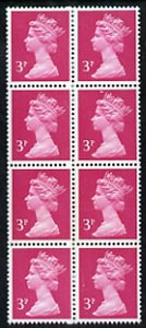 Great Britain 1971-96 Machin 3p bright magenta  unmounted mint block of 8 (2 x 4) with blind perf every horiz row due to a broken perf pin