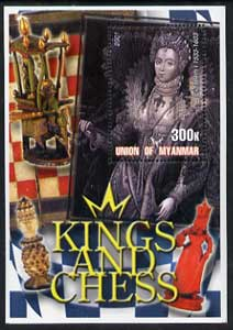 Myanmar 2002 Kings and Chess #02 (Elizabeth I) perf m/sheet unmounted mint
